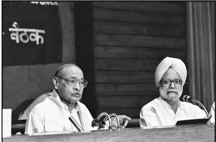 Image of Manmohan Singh under Narasimha Rao